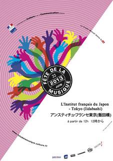 FeteMusique%202013-TokyoWeb.jpg